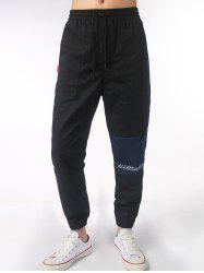 Embroidered Patched Jean Insert Joggers