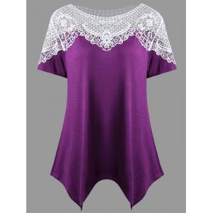 Hanky Hem Crochet Trim T-shirt