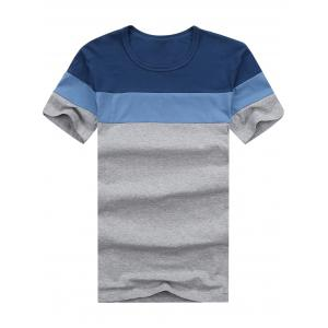Short Sleeve Color Block Striped Tee - Denim Blue - Xl