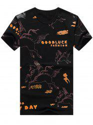 Horse Printed Graphic Tee
