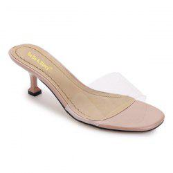 Heeled Transparent Slippers - NUDE