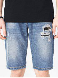 Camouflage Patch Zipper Fly Ripped Jean Shorts