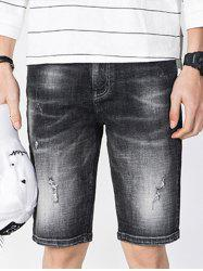Faded Zipper Fly Ripped Jean Shorts