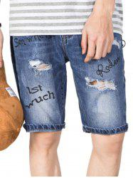 Bleach Wash Graphic Print Ripped Jean Shorts