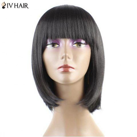 Latest Siv Hair Neat Bang Straight Short Bob Human Hair Wig - JET BLACK  Mobile