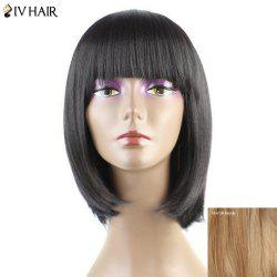 Siv Hair Neat Bang Straight Short Bob Human Hair Wig -