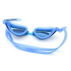 Sport Anti Fog Waterproof UV Protection Plain Mirrored Swimming Goggles - BLUE