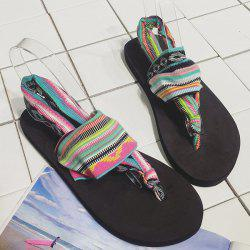 Striped Multicolor Flat Heel Sandals