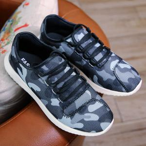 Printed Multicolor Breathable Athletic Shoes -