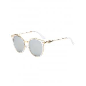 Mirror Reflective Round Retro Cat Eye Sunglasses