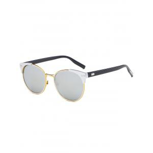 Vintage Round Mirrored Cat Eye Sunglasses - Reflective White Color - 9