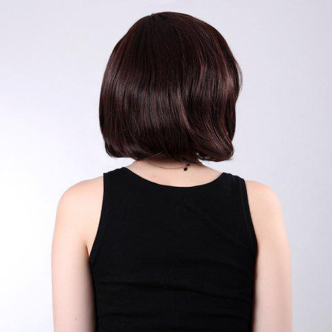 New Short Inclined Bang Shaggy Straight Bob Synthetic Wig - CHESTNUT 12/24#  Mobile