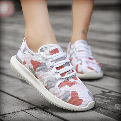 Printed Breathable Multicolor Athletic Shoes