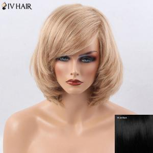 Siv Hair Side Bang Straight Short Bob Human Hair Wig