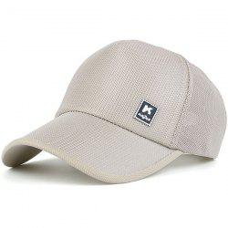 Outdoor Tiny Letter Partten Baseball Hat - CANDY BEIGE