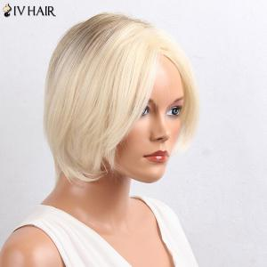 Siv Hair Colormix Short Middle Parting Straight Bob Hair Hair Wig - Цветной
