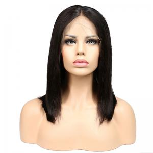 Medium Center Part Straight Lace Front Synthetic Wig -