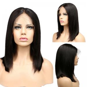 Medium Center Part Straight Lace Front Synthetic Wig - Black - 12inch