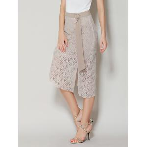 Asymmetrical Slit Lace Skirt with Long Tail - Apricot - M