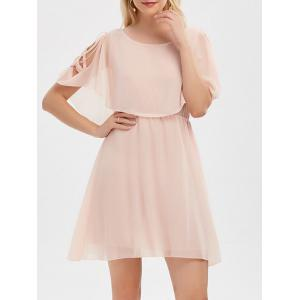 Ruffle Overlay Chiffon Cold Shoulder Dress