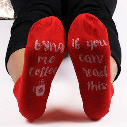 Funny Cup Letters Pattern Kintted Ankle Socks - RED
