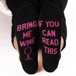 Kintting Fun Letters Pattern Ankle Socks - BLACK