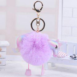 Fuzzy Ball Unicorn Key Chain - PURPLE