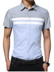 Color Block Panel Short Sleeve Stripe Shirt
