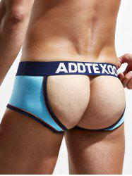 Color Block Open Back Boxers Jockstrap Briefs