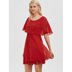 Chiffon Cold Shoulder Mini Summer Dress -