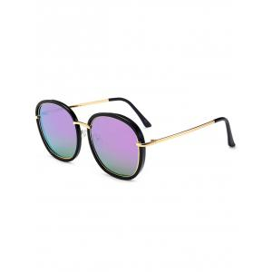 Mirrored Metallic Inlay Frame UV Protection Sunglasses - Purple