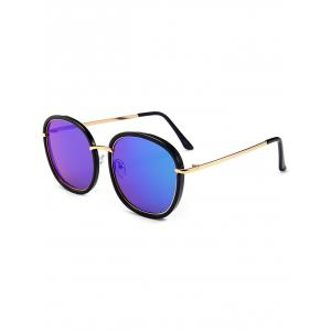 Mirrored Metallic Inlay Frame UV Protection Sunglasses