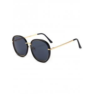 Metal Inlay Frame UV Protaction Sunglasses