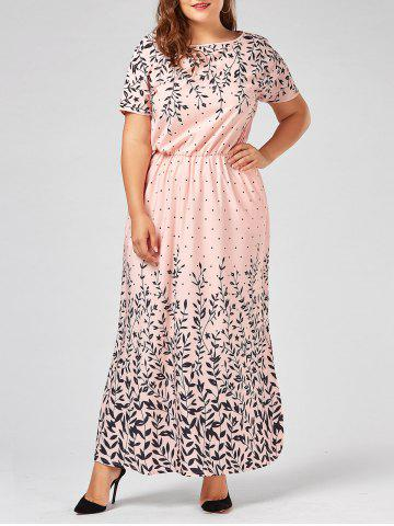 Affordable Leaf Print Short Sleeve Plus Size Maxi Evening Dress