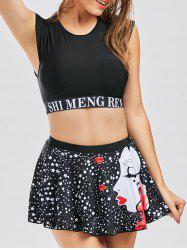 High Neck Star Print Skirted Tankini Swimwear