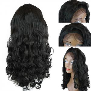 Long Shaggy Free Part Wavy Lace Front Synthetic Wig - BLACK