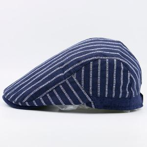 Vintage Striped Embellished Flat Newsboy Hat - CERULEAN
