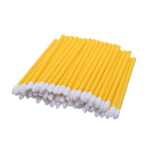 50Pcs Disposable Lip Brushes Set - YELLOW