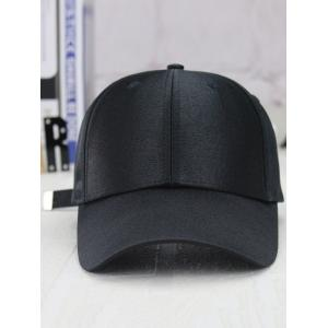 Long Tail Shimmer Adjustable Outdoor Baseball Hat - BLACK