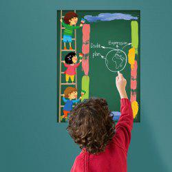Office Supplies Cartoon Blackboard Kids Wall Sticker