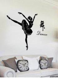 Removable Vinyl Dancing Girl Letter Wall Sticker