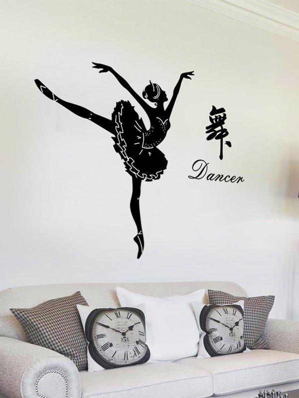 noir 60 90cm adh sif mural amovible en vinyle. Black Bedroom Furniture Sets. Home Design Ideas