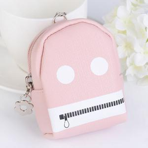 Funny Zipper Coin Purse Key Chain - Pink