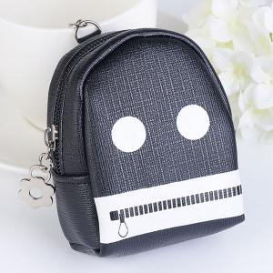 Funny Zipper Coin Purse Key Chain - Black