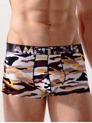 U Convex Pouch Camo Print Swimming Trunks