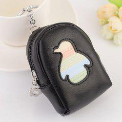 Faux Leather Coin Purse Key Chain -