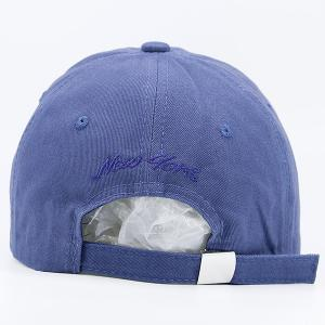 Letters Embroidered Sunscreen Baseball Hat -