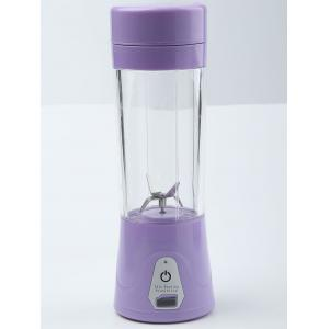 USB Charge Fruit Stirring Healthy Multifunctional Juicer Cup - Purple