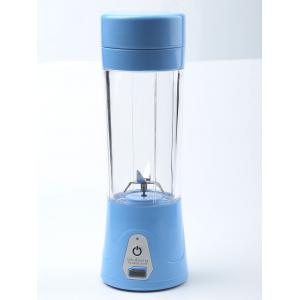 USB Charge Fruit Stirring Healthy Multifunctional Juicer Cup - BLUE