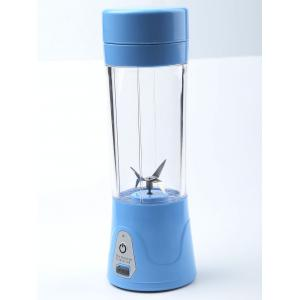 USB Charge Fruit Stirring Healthy Multifunctional Juicer Cup -